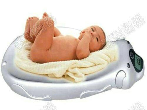 卧式婴儿秤