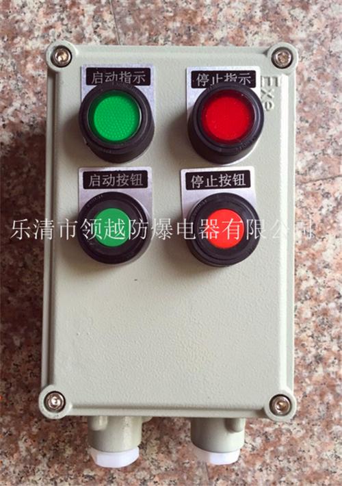 内装万能转换开关,按钮,电流表,指示灯 3.