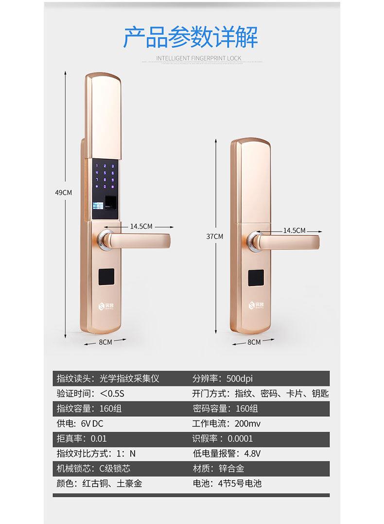 家用防盗门锁优质供应智能锁家用防盗门锁高品质厂家推出