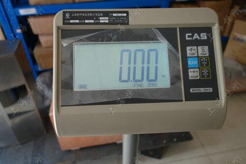 轮椅电子磅称