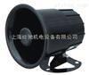 ML-15 电子警报器
