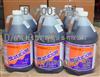 ACL-3000G美国ACL-3000G防静电浓缩液,超浓缩静电消除剂现货热卖