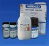 腺苷5'-二磷酸葡糖二钠