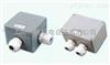 FJXR1-1,FJXR2-1,FJXR3-1,FJXR4-1船用分体式树酯接线盒