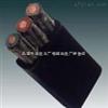 现货供应 YVFBP 3*150屏蔽扁电缆 天津电缆厂