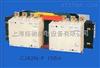 CJX2-ND,CJX2-NF系列交流接触器