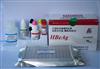 ya白介su1(IL-1)ELISAshi剂盒