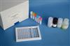 人空泡毒素相关蛋白A(VacA)ELISA试剂盒