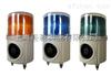 MSL-100 工业声光报警灯/声光报警器