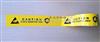 DP-770防静电区域警示胶带厂家,欧美工厂防静电警示胶带