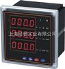 ACR120E,ACR120EL,ACR120EFL多功能电力仪表
