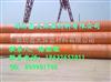 聚氨酯预制复合保温管供应商 专业生产复合耐高温保温管