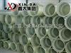 耐高温防腐聚氨酯保温管特性 缠绕玻璃钢聚氨酯保温管材质优良