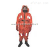 DBF-1绝热型保温救生服