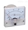 85C1-V直流电压表