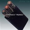 扁橡套电缆价格扁橡套电缆规格质量