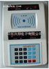 兴邦S502记次射频IC卡食堂售饭机