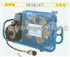 呼吸器充气泵CCS认证|充气泵技术参数
