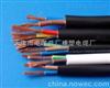 wdnh-rvvp2电缆厂家wdnh-rvvp2*1.5低烟无卤电缆*价格