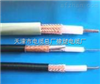 MSYV电缆厂家矿用射频同轴电缆MSYV75-7出厂价格