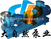 供应IS50-32-125离心泵