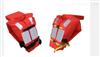JHY-1 JHY-II供应JHY-I型船用救生衣
