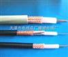 SYV电缆厂家同轴电缆SYV小猫价格