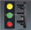 ABC-hcx-50滑线三相电压信号指示灯