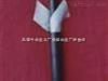 防爆电缆厂家 MKVV22 铠装电缆