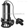 供應JYWQ80-60-13-1600-4不銹鋼無堵塞排污泵