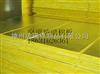 内江销售玻璃丝棉天花板