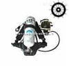 齐齐哈尔消防呼吸器3C认证
