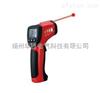 OT-8830二合一红外线测温仪