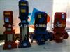 供应XBD5/40-125ISG消防泵型号价格