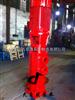供应XBD8.0/11.1-80LG消防泵型号价格