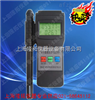 LTP-303数字温湿度大气压计(数字大气压力计)火爆上市!!