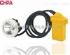 B-BXD6010微型防爆工作帽灯/便携式挎灯