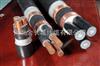 阻燃铠装高压电缆YJV22-10kv-3*150供应现货