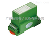 CE-VJ01-54MS2隔离传感器