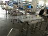 海南高速重量检测机