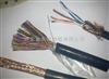 HYA普通通信电缆