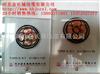 YJV0.6/1kv铜芯电缆价格表