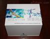 96T/48T上海ANA小鼠抗核抗体ELISA试剂盒