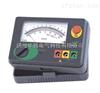 *DY4102接地电阻测试仪