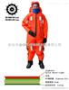 绝热浸水保温服CCS认证|保温救生服规格要求
