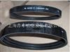 2/11M800SPL进口冷却塔专用皮带2/11M800SPL良机皮带