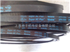 XPA1007进口空压机皮带