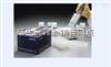 acetone牛丙酮检测ELISA试剂盒