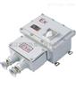 BQC-DIPBQD-DIP粉尘防爆电磁起动器