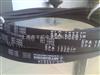 SPA1300LW进口三角带日本MBL三角带SPA1300LW耐高温皮带